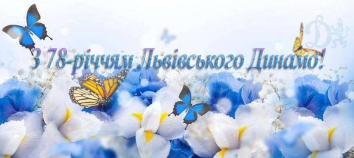 <div class='nh-date'>21. 09. 2017</div><div class='nh-desc'><a href='http://dynamo-lviv.com/pryvitannya-z-78-richchya-z-dnya-zasnuvannya-lvivskoho-dynamo/'>Привітання з 78-річчя з дня заснування Львівського Динамо</a></div><div class='clr'></div><a class='news-reed-more' href='http://dynamo-lviv.com/pryvitannya-z-78-richchya-z-dnya-zasnuvannya-lvivskoho-dynamo/'>читати</a>